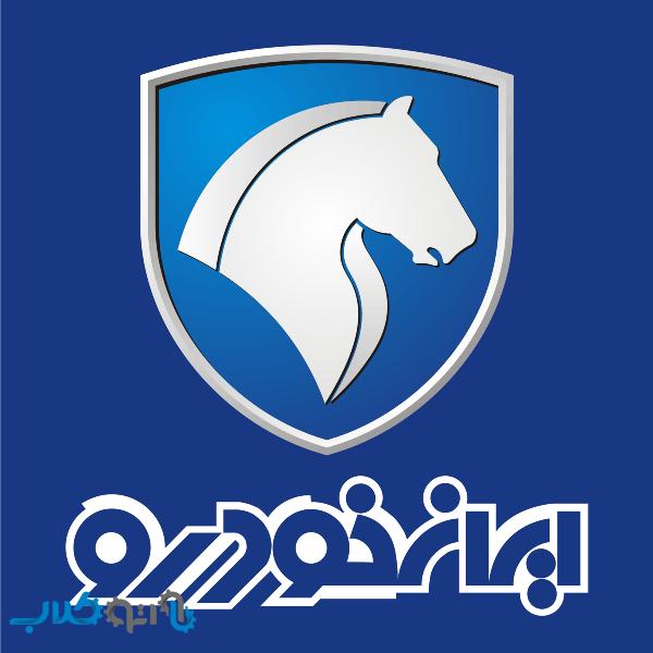 پیش فروش فوری ایران خودرو در آذر ۹۹ آغاز شد + قیمت قطعی و جزییات