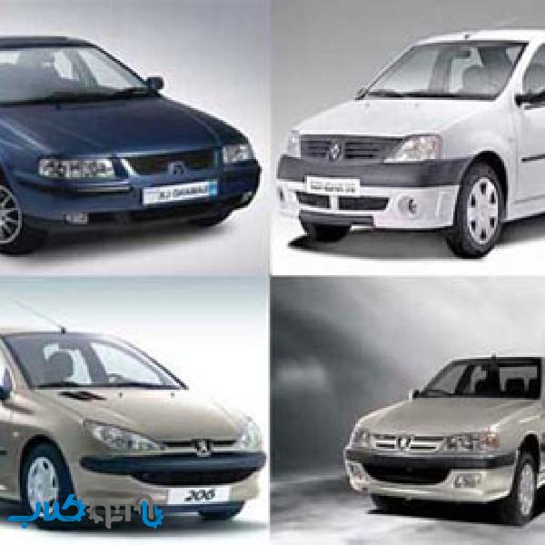 مخالفت مجلس با آزادسازی قیمت خودرو