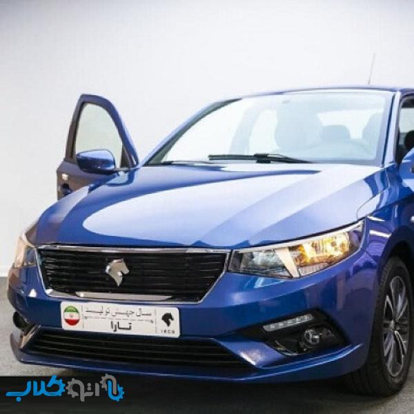 نخستین مرحله قرعه کشی تارا ایران خودرو برگزار شد