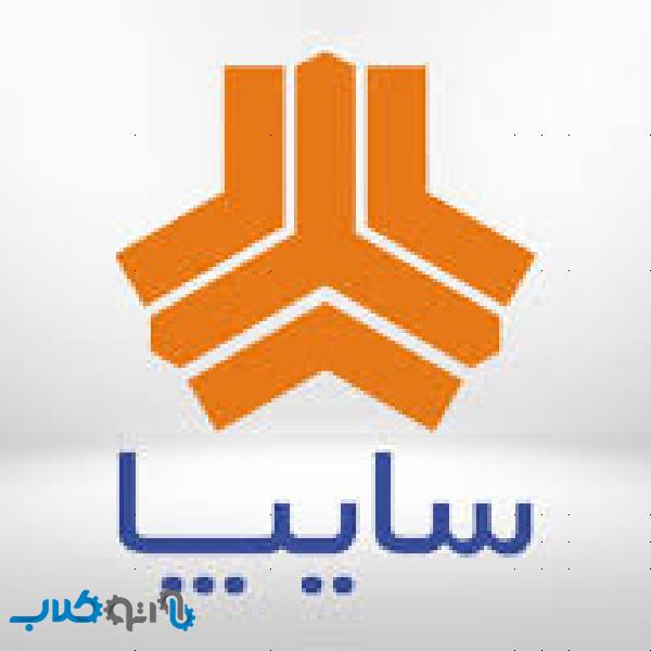 فروش سایپا در قالب طرح «عید تا عید» آغاز شد