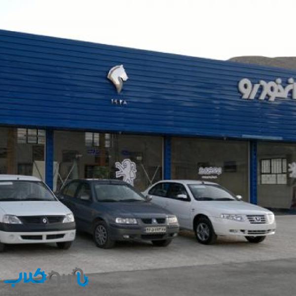 قیمت جدید ۷ محصول ایران خودرو برای پاییز اعلام شد
