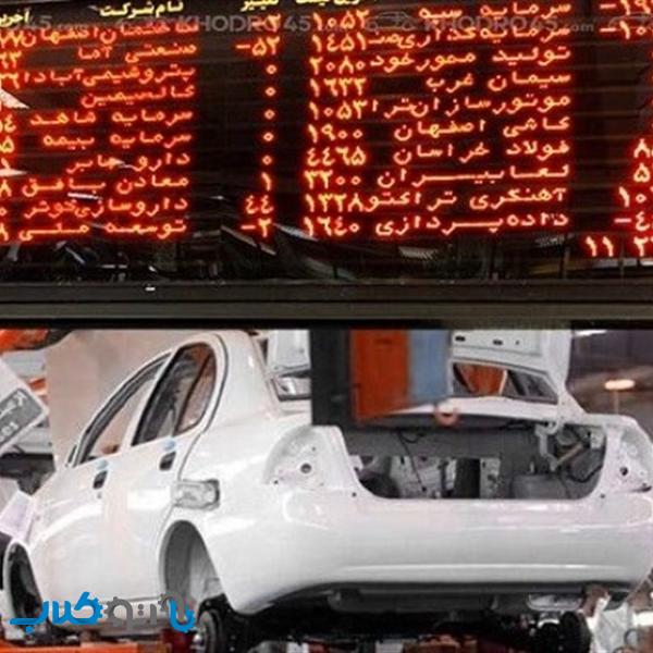 فروش خودرو در بورس به تعادل عرضه و تقاضا کمک می کند